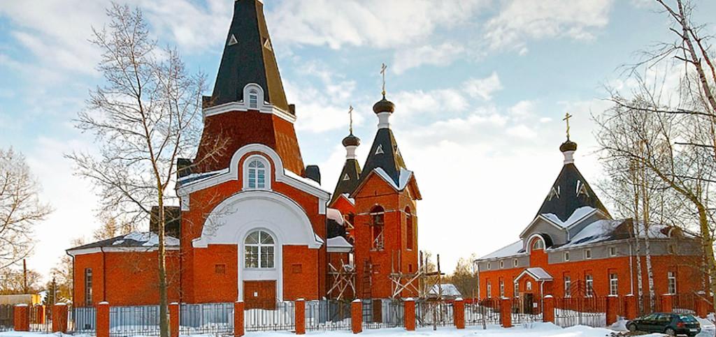 Церковь в честь Пресвятой Живоначальной Троицы