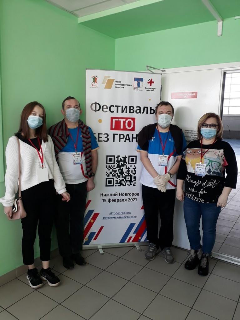 Фестиваль «ГТО без границ» для людей с ограниченными возможностями здоровья прошел в Московском районе