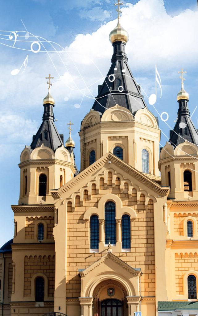 Пасхальный хоровой собор 7 мая в кафедральном соборе в честь святого благоверного князя Алекснадра Невского